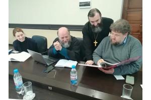 Состоялось заседание Экспертной комиссии регионального этапа XVI Всероссийского конкурса «За нравственный подвиг учителя»