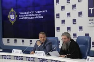В ТАСС прошла пресс-конференция, посвященная открытию в Москве ХХIХ Международных образовательных чтений